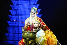 Kungfu Theater in Peking (September)