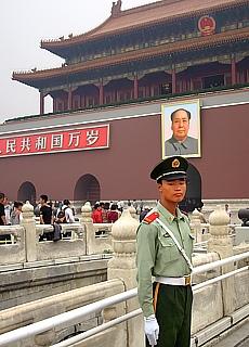 Mao ist allgegenwärtig auf dem Platz des Himmlischen Frieden (Februar)