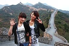 Grüße von der Chinesischen Mauer (Januar)